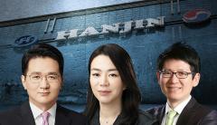 KCGI, 다시 시작된 조원태 회장 흠집내기 배경은?