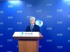 """한은 """"민간 소비‧설비투자 플러스 전환, 경기 회복에 긍정적"""""""