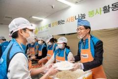 방문규 수출입은행장, 서울역 인근 무료급식소서 설맞이 배식 봉사