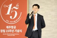 """이석주 제주항공 대표 """"이스타 인수로 새 역사 만들자"""""""