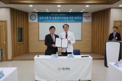 대원제약-예수병원, 신제품 개발 위한 임상연구 분야 MOU 체결