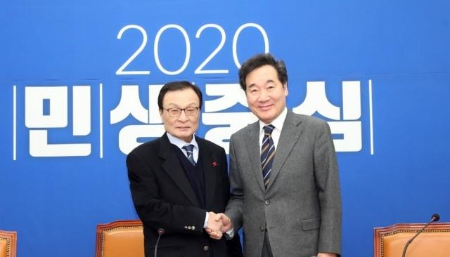 민주당, 이낙연에 공동선대위원장·종로 출마 제안
