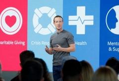67억원 과징금 철퇴 맞은 페이스북…규제 적용 본격화될까
