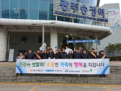 철도공단 호남본부, 설맞이 철도안전 강화활동 전개