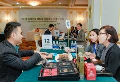대한민국 고려인삼, 최초로 수출 2억 달러 달성