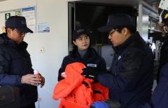 한국해양교통안전공단, 설 연휴 특별교통대책본부 운영 및 어선·여객선 안전 점검