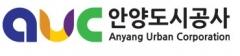 안양도시공사, 유료 공영주차장 59개소 설 연휴 무료개방