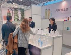 한국산업기술대, 일본 최대 뷰티박람회 참가