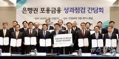 '주담대 연체 서민 채무조정 지원 업무협약'