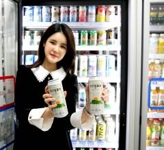 GS25, 랜드마크 수제 맥주 '성산일출봉' 출시