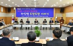 최영조 경산시장, 자인면 주민과 대화의 장 마련