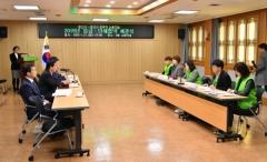 경산시, 공무직노조와 임금·단체협약 체결