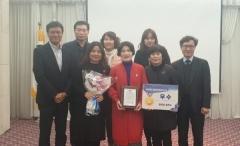 칠곡군보건소, 경북 통합건강증진사업 '우수상' 수상