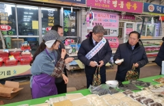 칠곡군, 설맞이 전통시장 장보기 행사 개최