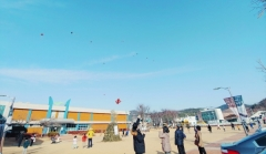 청도박물관, 설맞이 풍성한 문화행사 개최