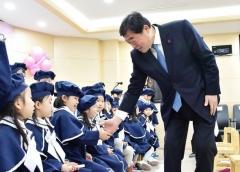 안산시, '아이 키우기 좋은 도시' 조성…보육환경 개선 박차