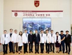 박능후 보건복지부 장관, 고대 구로병원 권역응급의료센터 방문