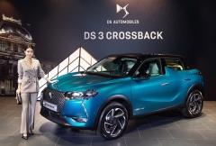 플래그십 콤팩스 SUV 새 기준 'DS 3 크로스백'…女心 자극