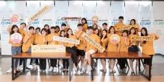 CJ올리브네트웍스, SW창의캠프 대학생 봉사단 'CJ UNIT' 2기 모집