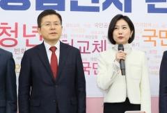 한국당, 영입인사 7호 '이미지 전략가' 허은아