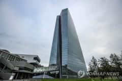 '리브라를 견제하라'…세계 6개 중앙은행 가상화폐 발행 검토