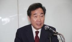 이낙연, 공동 선대위원장·종로구 출마 수락