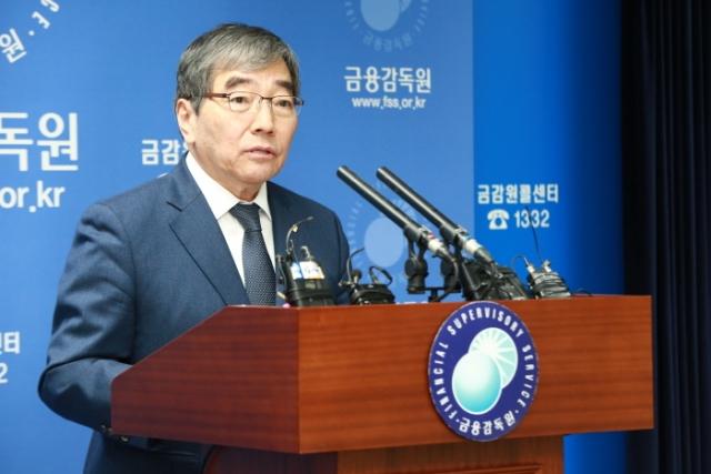 윤석헌 금감원장, '금소처' 조직 2배 확대…'소비자보호' 드라이브(종합)