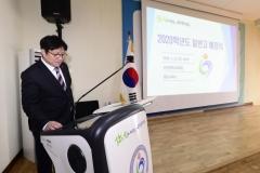 인천시교육청, 2020학년도 인천시 평준화지역 일반고 배정 발표