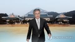"""최강욱 """"檢, 인사 불이익 전제로 보복성 기소…관련자 고발할 것"""""""