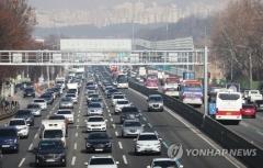귀성길 고속도로 정체 여전…서울→부산 5시간20분