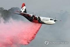 호주 산불 여파에 수도 공항 운영 중단…소방항공기 추락도