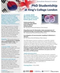 한국뇌연구원-킹스칼리지 런던, 공동 박사학위 과정 모집