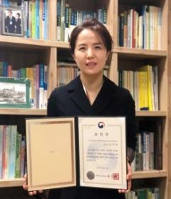 대구한의대 김진숙 교수, '평생교육 발전' 장관 표창