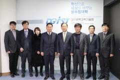 DGIST-SK실트론, '반도체 소재 개발' 협약 체결