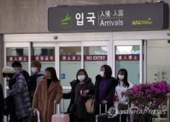'우한 폐렴'에 막힌 출장길···국내 기업들 '출장 금지령'