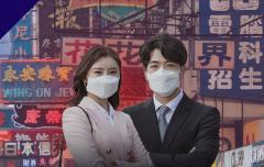 방심위, 신종코로나 '가짜뉴스' 중점 모니터링