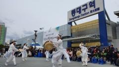 설연휴 동대구역광장에서 다양한 문화행사 진행