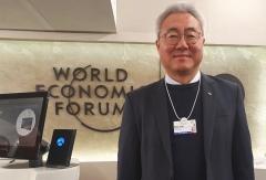 SK이노베이션 '글로벌 배터리 산업 지속가능 생태계' 동참