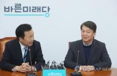 """손학규 '비대위 전환' 거절…안철수 """"왜 회피하는지 이해어려워"""""""