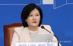 민주당, '사법농단 의혹 폭로' 이수진 전 판사 영입