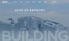 우미건설 서울 사옥 도곡동 택한 이유