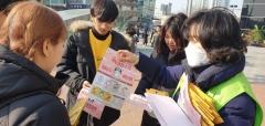 안양시, 신종 코로나바이러스 감염증 예방 캠페인 전개