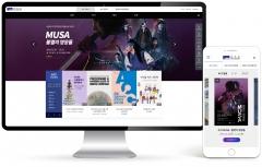 """국립아시아문화전당 이용자 편의성 향상…""""홈페이지 개편"""""""