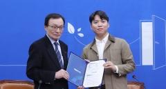 민주당, 인재영입 14호 청년사업가 조동인