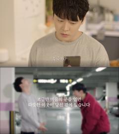 삼성물산 건설부문, 인식개선 캠페인 '부재중 전화편' 영상 공개