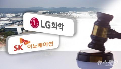 美 ITC, LG-SK '배터리 소송' 판결 10월 말로 연기