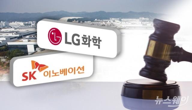 ITC, SK이노의 LG화학 무단반출 포렌식 요청 '기각'