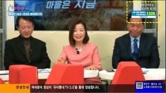 티브로드, 지역채널서 질병관리본부 콜센터 연락처 상시노출