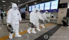 보건당국, 중국 우한 입국자 3023명 대상 전수 조사