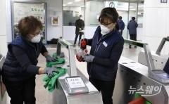 국회 복지위, 오늘(30일) 신종 코로나 관련 현안질의